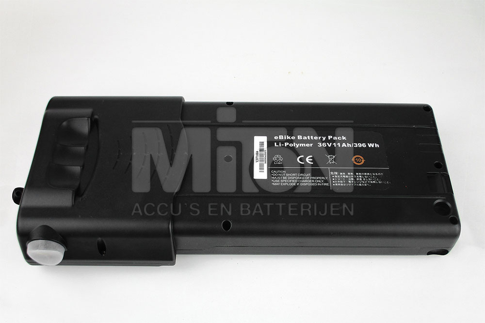E-Bike Battery 11Ah